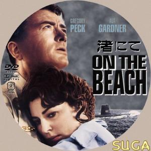 on the beach 1959