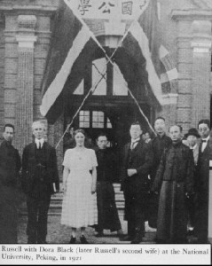 BR-1921