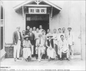 Kaizoshamae-BR