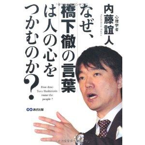 hasimoto_toru02