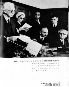 BR-19661113TRIBUNAL2