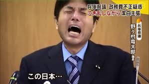 nonomura_gokyu