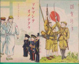 gunkoku-shonen