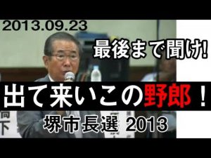 ishihara-shintaro_gekido