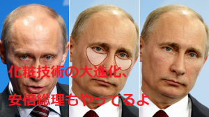 kesho-gijyutu-daisinka_world-leaders