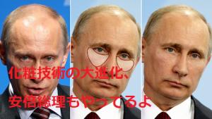 kesho-gijyutu-daisinka_world-leaders