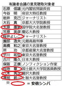 seizentaii_katayotteiru02